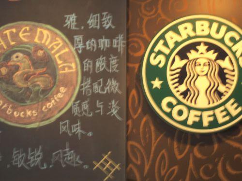 Starbucksbarometeret